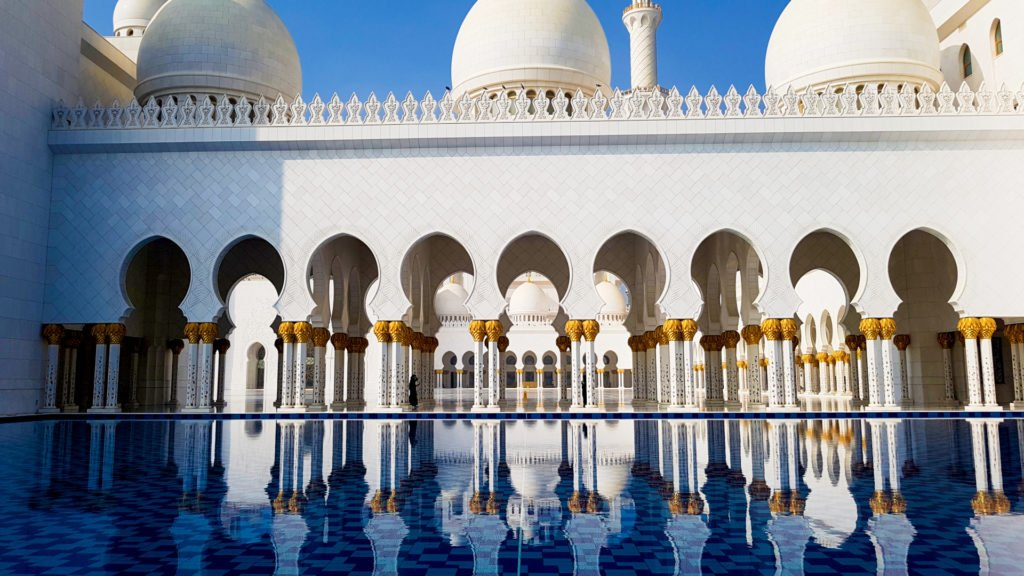 Grand Mosque Reflection Pond